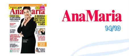 BLOG-GRANDE-INTERNO_REVISTA-ANA-MARIA