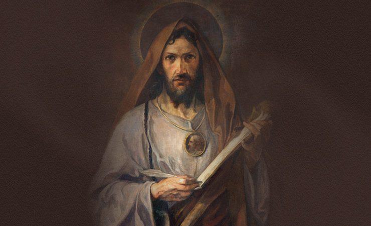 Dia de São Judas Tadeu e Festa dos Boiadeiros na Umbanda!